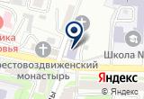 «Межшкольный Учебный комбинат №2» на Yandex карте