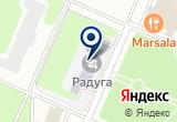 «Аромасинтез» на Yandex карте