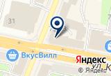 «Клининговая компания Clean-Air» на Yandex карте