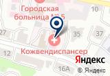 «Калужский Областной Кожно-Венерологический Диспансер, ГУЗ» на Yandex карте