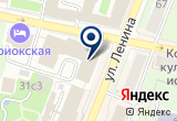 «Молодежное» на Yandex карте