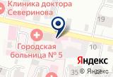 «Калужская Военно-Мемориальная компания» на Yandex карте