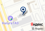 «Метанавтосервис» на Yandex карте