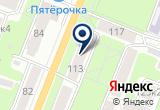 «Neo - Сервис» на Yandex карте