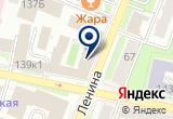 «Управление Федеральной Службы Безопасности РФ по Калужской области» на Yandex карте