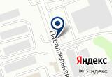 «ИП Аксенов В.С.» на Yandex карте