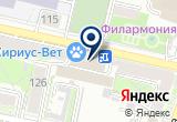«Вивана» на Yandex карте