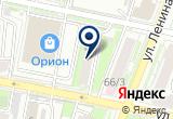 «Мебиус» на Yandex карте