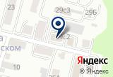 «Юридическая фирма Меридиан» на Yandex карте