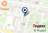 «Саржента - пункт выдачи» на Yandex карте