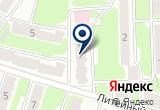 «Городская поликлиника №2 Женская Консультация №4» на Yandex карте