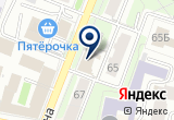 «Стоматорг-К» на Yandex карте