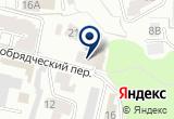 «Альфа Медиа Принт» на Yandex карте