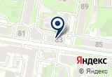 «Росимпофарм» на Yandex карте