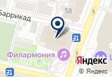 «Калужская областная филармония» на Yandex карте
