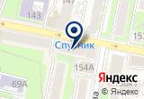 «Камин-Плюс» на Yandex карте