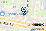 «Магазин Мир природы» на Yandex карте