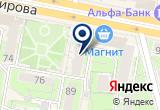 «Эти Дети» на Yandex карте