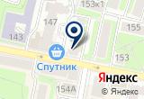 «Салон красоты Глянец» на Yandex карте