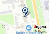 «Управление Федеральной Налоговой Службы по Калужской области» на Yandex карте