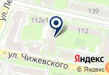 «Скорая компьютерная помощь» на Yandex карте