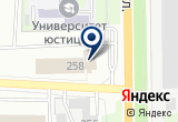 «Новая столовая» на Yandex карте