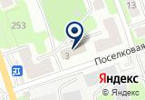 «Центр Мануальной Терапии» на Yandex карте