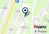 «Олтан» на Yandex карте