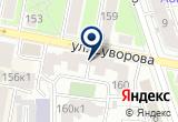 «Гламурный пёсик» на Yandex карте