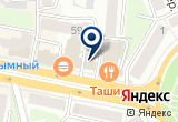 «Фирма Стайл» на Yandex карте