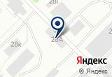 «Эксперт продукт» на Yandex карте