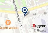 «Банк Москвы Операционный офис №17 Калужский в г. Калуга» на Yandex карте