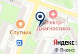 «Калужская Городская больница №5 Женская Консультация №1» на Yandex карте