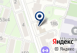 «Газпроектэкспертиза» на Yandex карте