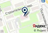 «Городская Стоматологическая поликлиника» на Yandex карте