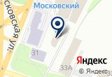 «Калужский областной центр социальной помощи семье и детям Доверие» на Yandex карте