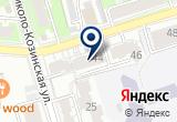 «Магазин Жирафка» на Yandex карте