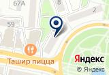 «Hao Shop Kaluga» на Yandex карте