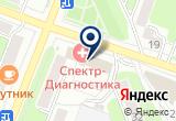 «Элком» на Yandex карте