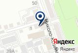 «Вам Везет» на Yandex карте