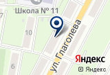 «Дента класс» на Yandex карте