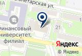 «Противопожарный центр-Калуга» на Yandex карте