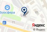 «Приход СВ. Георгия Евангелическо-Лютеранской Церкви г. Калуги» на Yandex карте