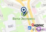 «Магазин Школьник» на Yandex карте