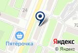 «Ажур» на Yandex карте