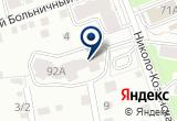 «Синтэкс К» на Yandex карте