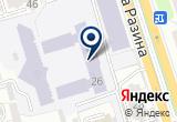«Столовая КГУ им. К.Э. Циолковского» на Yandex карте