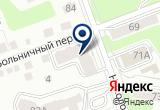 «Молодежная Биржа Труда» на Yandex карте