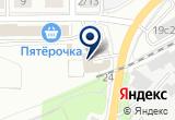 «Автотехцентр Альбатрос» на Yandex карте