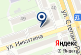«Доброта» на Yandex карте